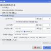 SSH另类应用Socket5代理