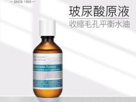 测评:兰亭玻尿酸补水修复原液效果怎么样?