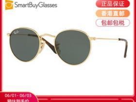 太阳镜什么牌子好?太阳镜品牌排行榜