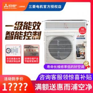 三菱电机空调怎么样?三菱电机空调到底好不好