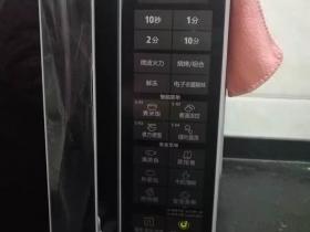 美的微蒸烤一体机:烹饪效率更高