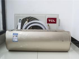评测:tcl空调怎么样?