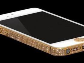 世界十大奢华手机排行榜 全球最贵手机排行榜