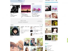 Wordpress最新cms/blog主题U142