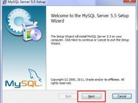 Windows系统下Mysql数据库图文安装教程