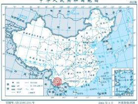 云南普洱市墨江县发生4.8级地震 震源深度5公里