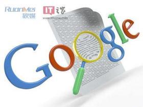谷歌因关闭Reader失去用户的信任,Keep遭抵制