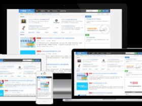 wordpress主题:D8 Wordpress Theme免费下载