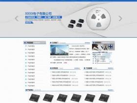 电子企业公司网站aspcms模板
