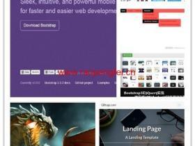 分享六个基于Bootstrap的实用开发教程和模板演示