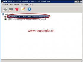 Hyper-V下使用USB设备方法USB over Network