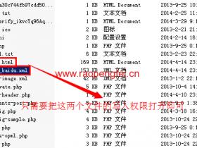 解决wordpress出现Warning: file_put_contents错误的解决方法