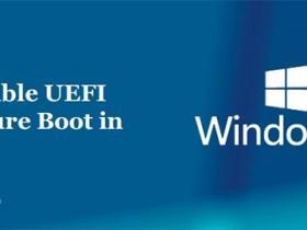 想装Win7/Linux,先禁用Win8.1 UEFI安全启动