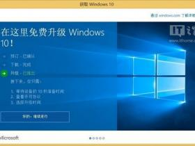 win7、win8.1系统下屏蔽Win10升级方法