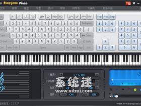 Everyone Piano下载 v2.2.10 中文免费版 全键盘模拟钢琴
