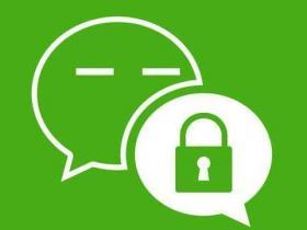 分享:如何避免微信封号?