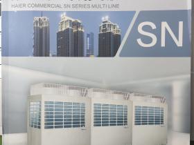 海尔商用SN系列多联机样册最新2019版