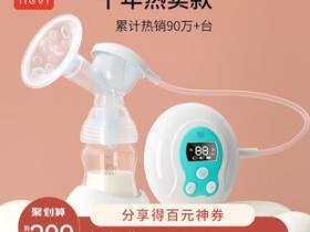 职场妈妈如何挑选一款合适的吸奶器
