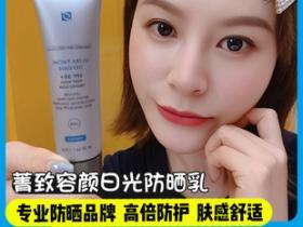 推荐几款油性皮肤防晒霜,什么防晒霜对油性皮肤好