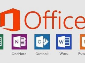 Office2003-Office2019 全版本完整激活版下载