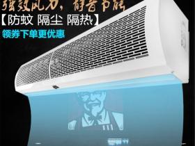 ptc风幕机—全面了解ptc风幕机