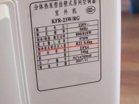 制冷剂型号如何挑选,R32和R410a,区别可不小