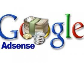 Google AdSense联盟广告如何申请?申请不通过怎么办