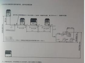 海尔中央空调配管要求
