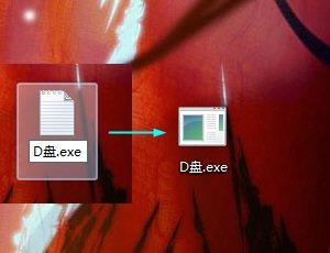 如何将硬盘分区锁定到Windows7任务栏