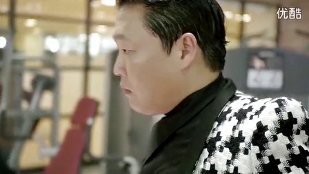 鸟叔PSY新歌-《绅士》MV