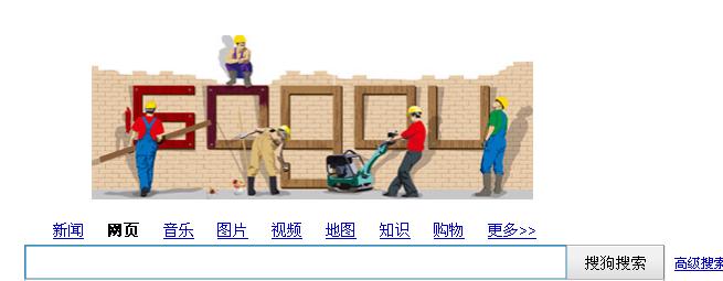 google五一劳动节logo
