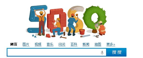 soso五一劳动节logo