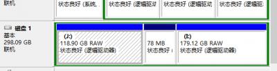 QQ截图20120830155019.png