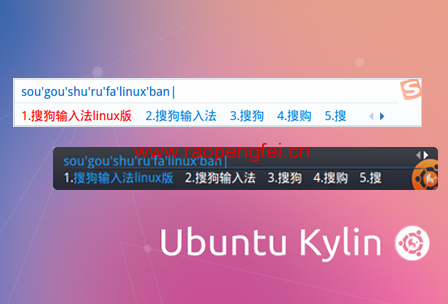 KylinChinese_action=AttachFile&do=get&target=sogou