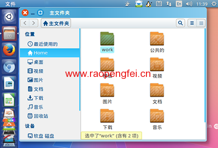KylinChinese_action=AttachFile&do=get&target=themes