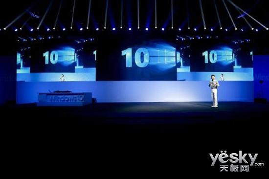 微软Windows 10正式版系统快捷键大全