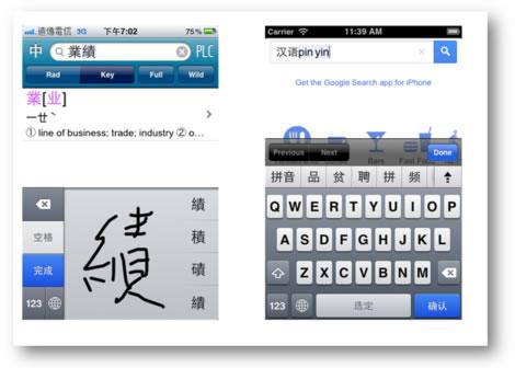 老外费解:为何中文门户总显得凌乱? 好文分享 第4张
