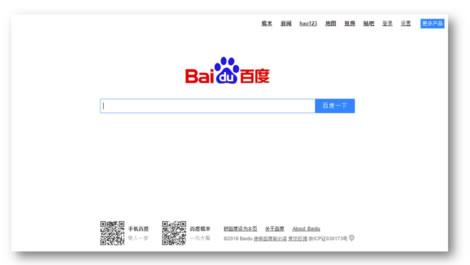 老外费解:为何中文门户总显得凌乱? 好文分享 第7张