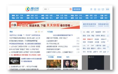 老外费解:为何中文门户总显得凌乱? 好文分享 第1张